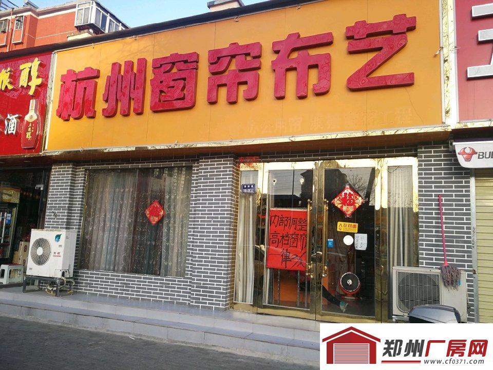 秦岭路中原万达附近,两间门面房转让,可自由经营生意