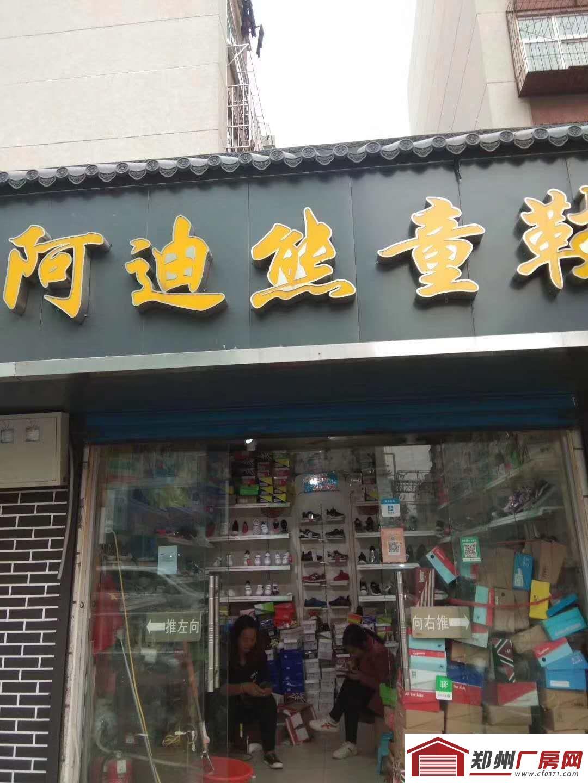商城郑汴凌云路联华商贸市场正对面商铺出租步行街临街近东关小学